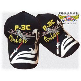空軍六聯隊反潛大隊成立紀念帽(限量訂製)官方版